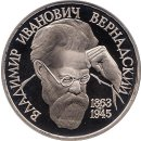 "Russland 1 Rubel 1993 ""The 130th Anniversary of the..."