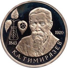 """Russland 1 Rubel 1993 """"The 150th Anniversary of the Birth of K.A. Timiryazev"""""""