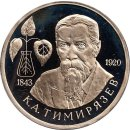 "Russland 1 Rubel 1993 ""The 150th Anniversary of the..."