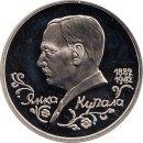"Russland 1 Rubel 1992 ""Poet Yanka Kupala"""