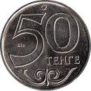 Kasachstan 50 Tenge 2016