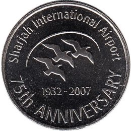 Vereinigte Arabische Emirate 1 Dirham 2007 Sharjah International Airport
