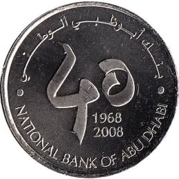 Vereinigte Arabische Emirate 1 Dirham 2008 40 Years for the National Bank of Abu Dhabi
