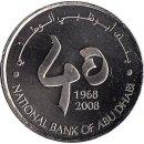 """Vereinigte Arabische Emirate 1 Dirham 2008 """"40 Years..."""