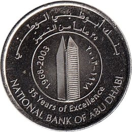 Vereinigte Arabische Emirate 1 Dirham 2003 35th Anniversary of Abu Dhabi National Bank