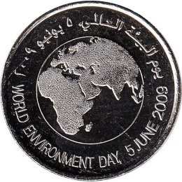 Vereinigte Arabische Emirate 1 Dirham 2012 Celebration of World Environment Day 2009
