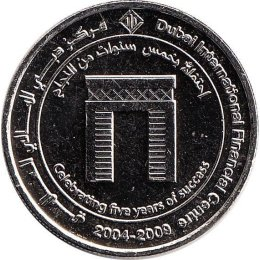 Vereinigte Arabische Emirate 1 Dirham 2010 The 5th Anniversary of Dubai International Financial Centre
