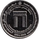 "Vereinigte Arabische Emirate 1 Dirham 2010 ""The 5th..."
