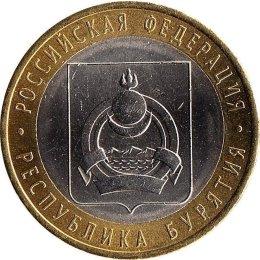 "Russland 10 Rubel 2011 ""Republic of Buryatia"""