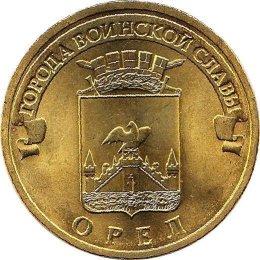 """Russland 10 Rubel 2011 """"Oryol"""""""