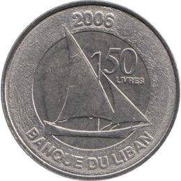 "Libanon 50 Livres 2006 ""Segelschiff"""
