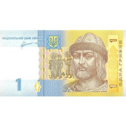Ukraine 1 Hrivna 2011 Arbuzov