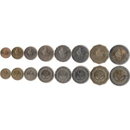 Libyen 1, 5, 10, 20, 50, 100 Dirhams 1/4, 1/2 Dinar
