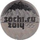 "Russland 25 Rubel 2011 ""14 Winter Olympics Sochi - Logo"""