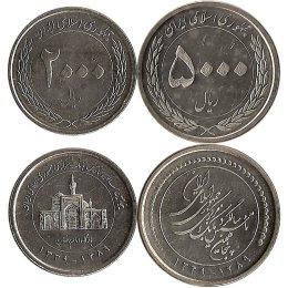 Iran 2000, 5000 Rials 2010