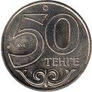 "Kasachstan 50 Tenge 2011 ""Oktobe"""