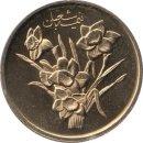 """Iran 1000 Rials 2011 """"Osterglocke"""""""