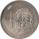 "Kasachstan 50 Tenge 2011 ""First Cosmonaut"""