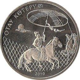 """Kasachstan 50 Tenge 2010 """"Otau Koteru"""""""